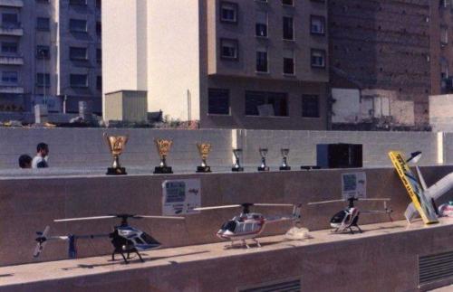 1er festival 1995